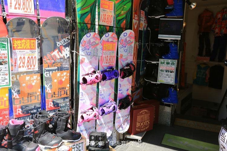 東京 運動滑雪用品專賣街 新御茶水站-28