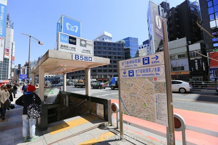 東京 運動滑雪用品專賣街 新御茶水站-33