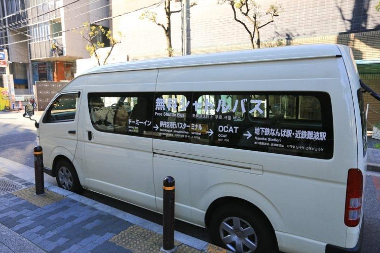 大阪 dormy inn hotel-11