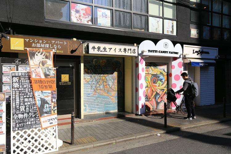 大阪 dormy inn hotel-14
