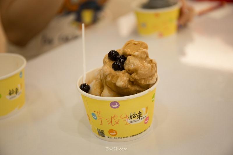 樂華冰店-15