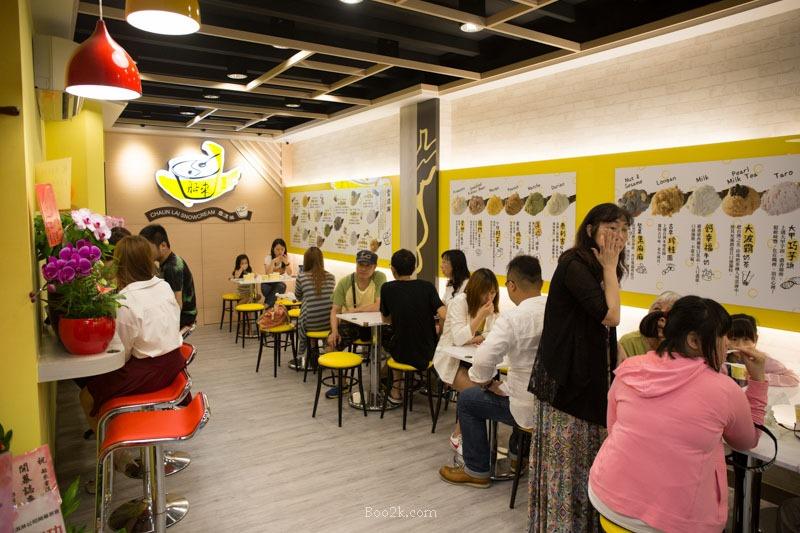 樂華冰店-20