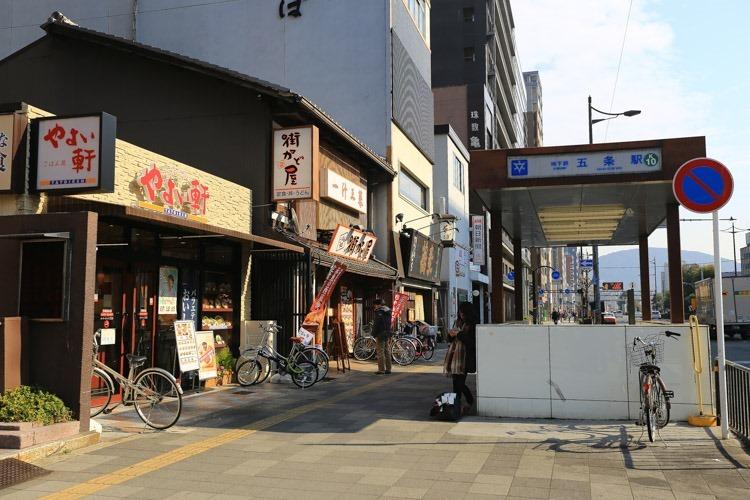 京都五-1
