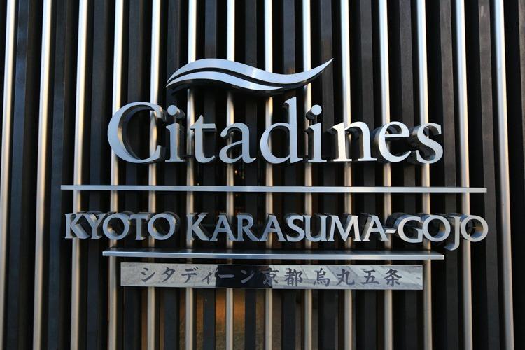 京都烏丸五條馨樂庭服務公寓 (2 - 31)