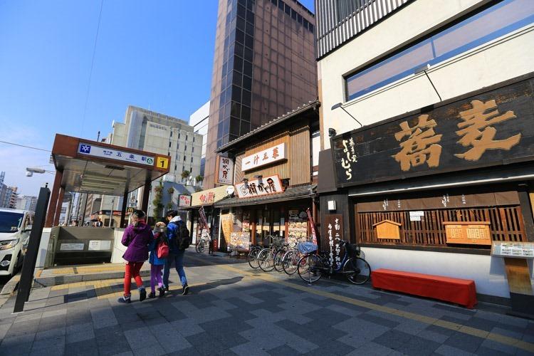 京都五-3