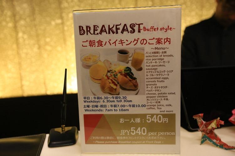 京都烏丸五條馨樂庭服務公寓 (6 - 31)