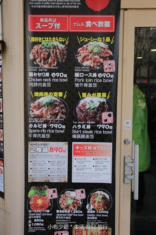 大阪 道頓崛肉劇場-52