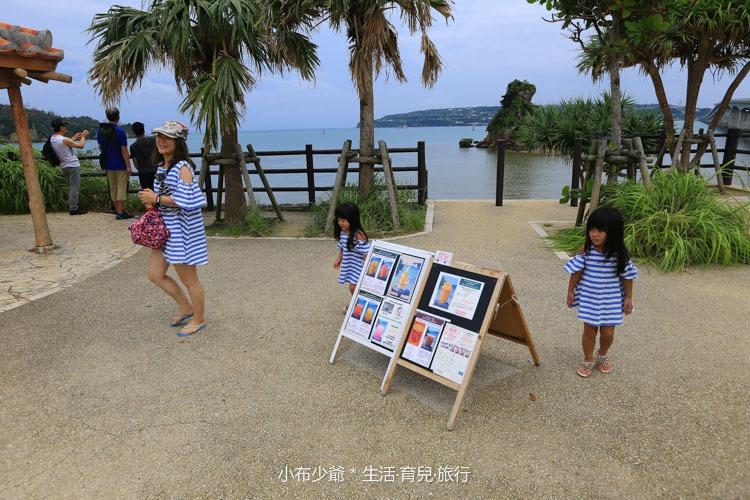日本 沖繩 古利宇大橋 無料美景 沙灘玩水去-67
