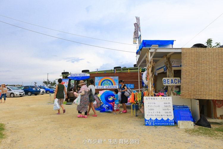 日本 沖繩 古利宇大橋 無料美景 沙灘玩水去-88