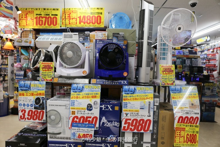 沖繩那霸大街激安殿堂 必逛商城 親子旅行-18
