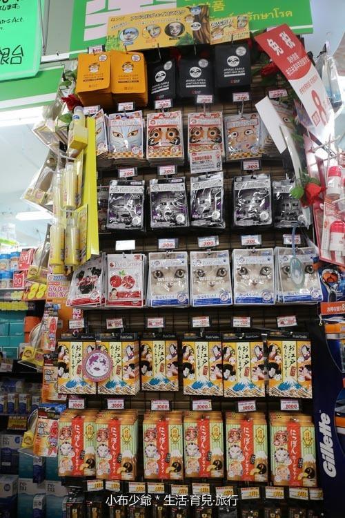 沖繩那霸大街激安殿堂 必逛商城 親子旅行-2