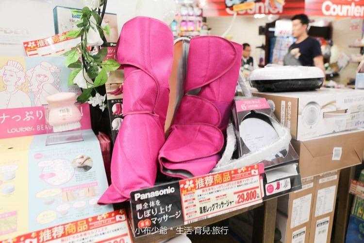 沖繩那霸大街激安殿堂 必逛商城 親子旅行-30
