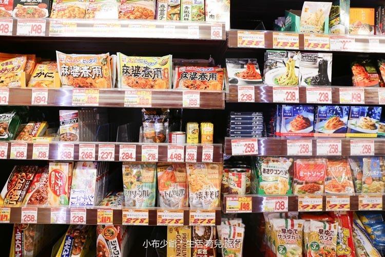 沖繩那霸大街激安殿堂 必逛商城 親子旅行-9