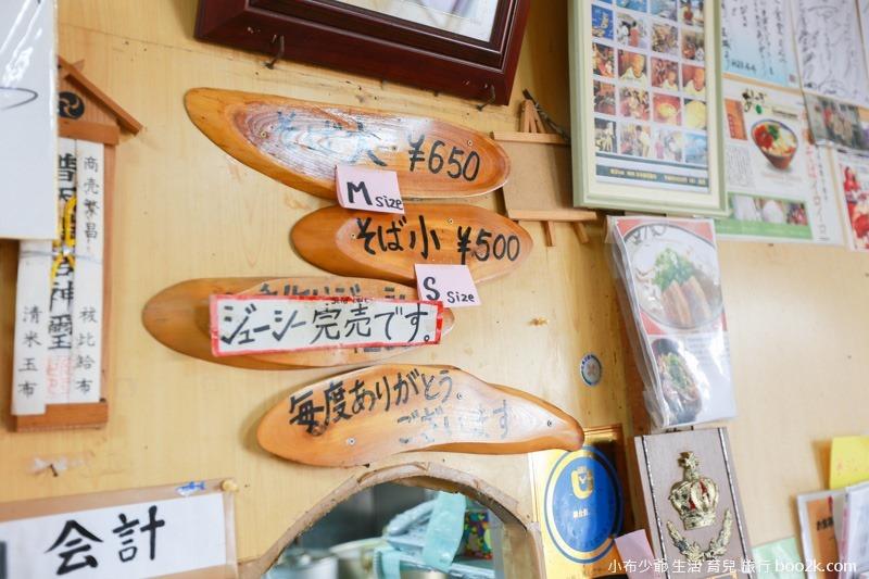 沖繩 岸本食堂-3492