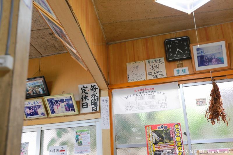 沖繩 岸本食堂-3496