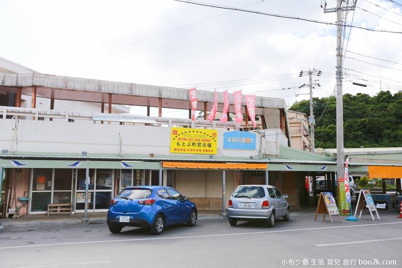 沖繩 岸本食堂-3516