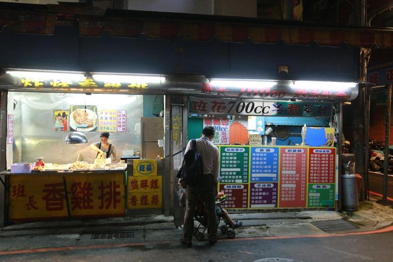 班長鹹酥雞-6