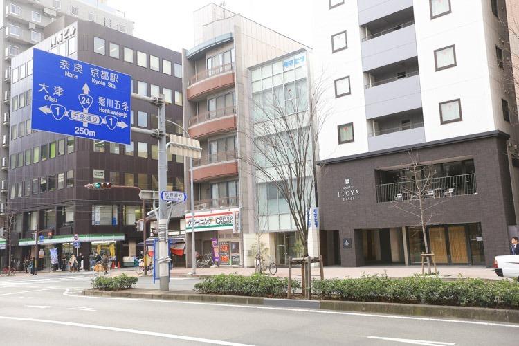 京都 itoya (10 - 39)