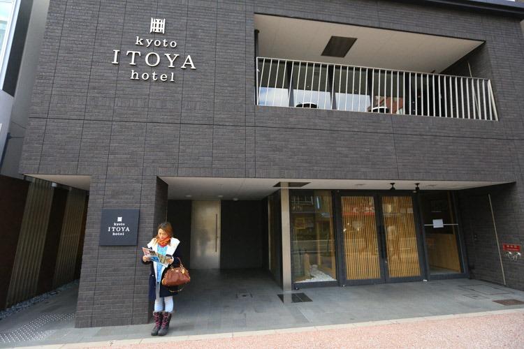 京都 itoya (8 - 39)