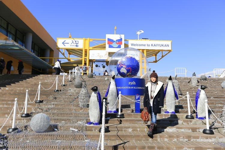 大阪 海遊館-11