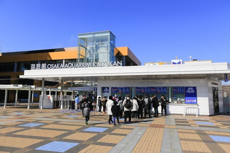 大阪 海遊館-8