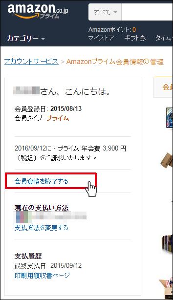 螢幕截圖 2015-10-14 11.33.14