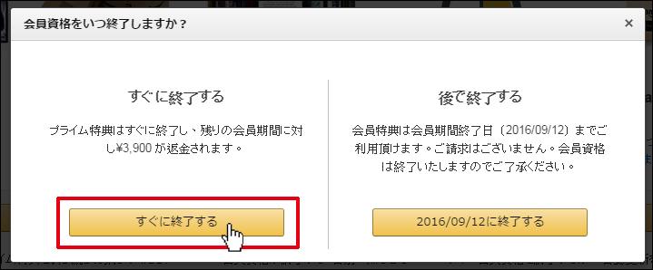 螢幕截圖 2015-10-14 11.34.33
