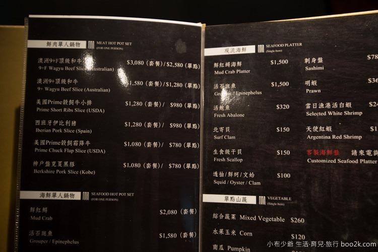 2016年5囍聚火鍋 (37 - 92)
