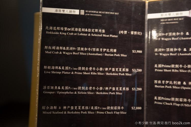 2016年5囍聚火鍋 (39 - 92)