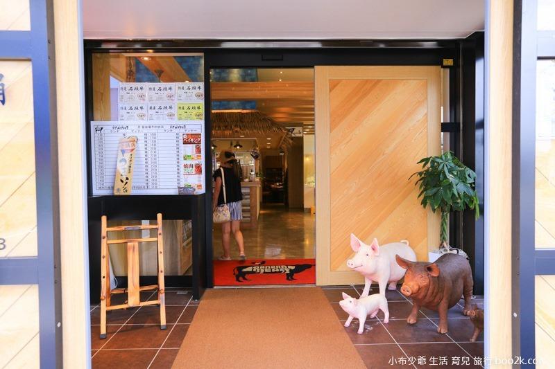 沖繩燒肉乃我霸新店 -8459