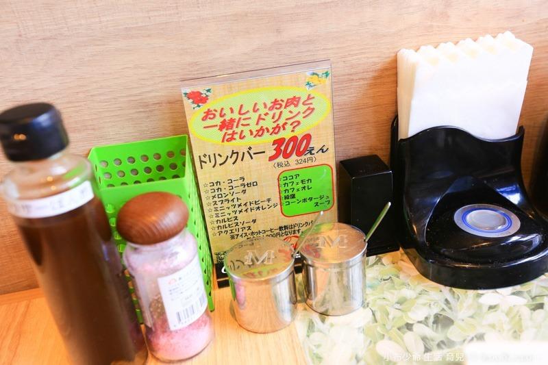 沖繩燒肉乃我霸新店 -8477