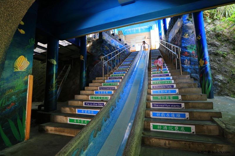 濂洞國小海底隧道溜滑梯 (5)