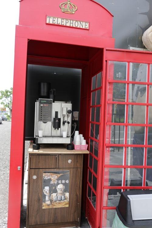 [宜蘭礁溪]熱門景點四圍堡車站哈利波特的魔法學校~酥脆明太子麵包好吃唷!