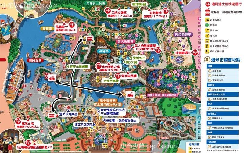 東京海洋迪士尼地圖攻略