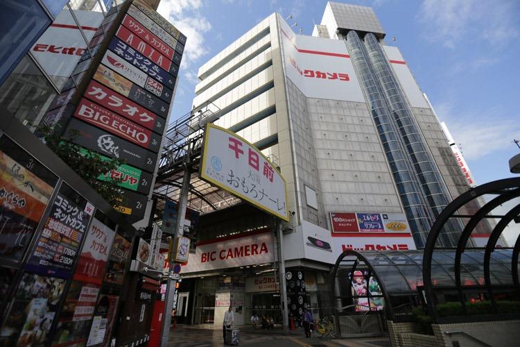 大阪黑門市場 (1 - 73)