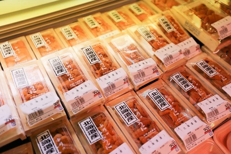 大阪黑門市場 (24 - 73)