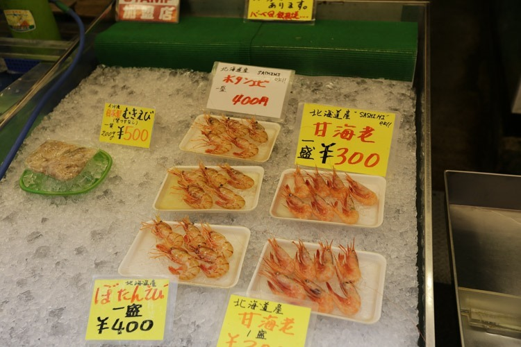 大阪黑門市場 (47 - 73)