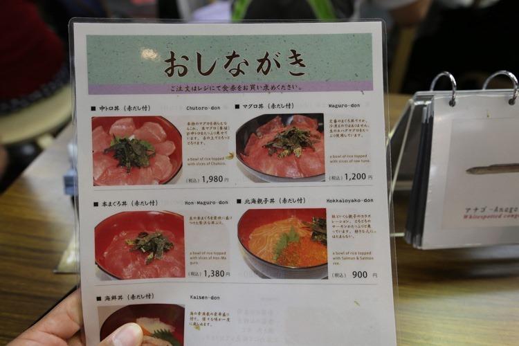 大阪黑門市場 (48 - 73)
