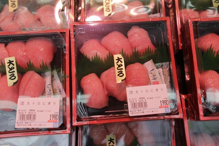 大阪黑門市場 (55 - 73)