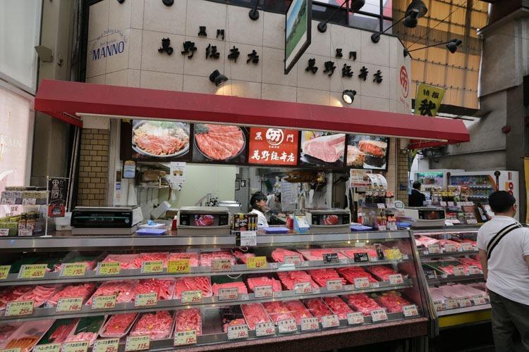 大阪黑門市場 (62 - 73)