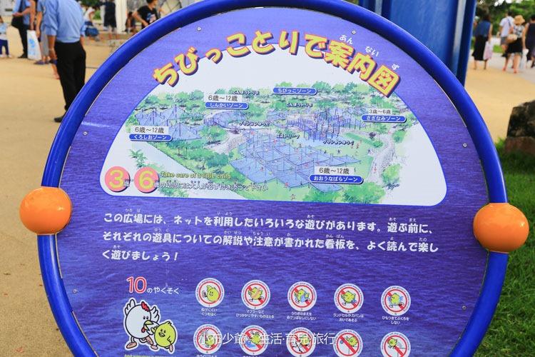 沖繩 北部 美麗海 親子遊-139