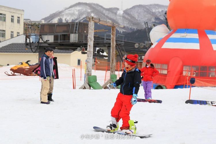 苗場 滑雪2-92