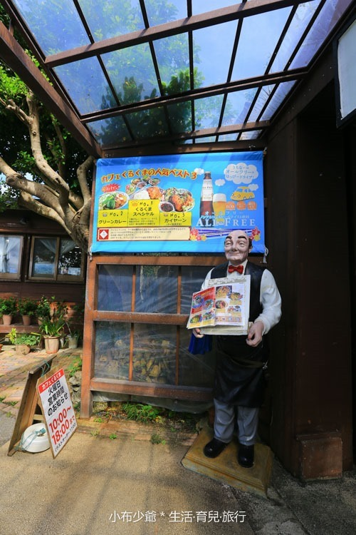 日本 沖繩 薑黃花 景觀餐廳 景觀咖啡-35[7]