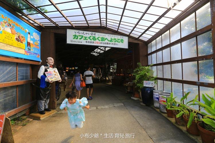日本 沖繩 薑黃花 景觀餐廳 景觀咖啡-36