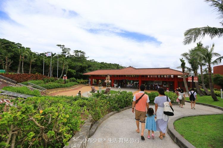 日本 沖繩 南部 玉泉洞鐘乳石洞裡的和嘆咖啡-1