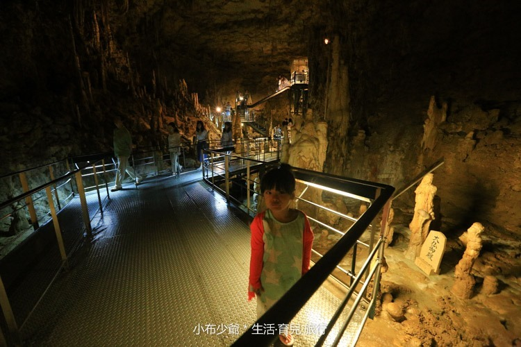 日本 沖繩 南部 玉泉洞鐘乳石洞裡的和嘆咖啡-10