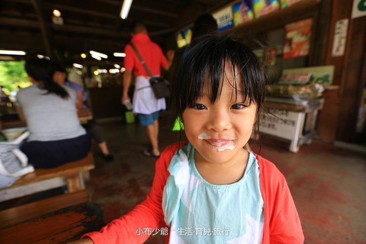 日本 沖繩 南部 玉泉洞鐘乳石洞裡的和嘆咖啡-28