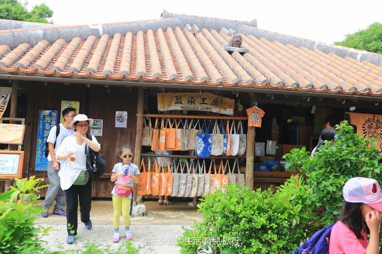 日本 沖繩 南部 玉泉洞鐘乳石洞裡的和嘆咖啡-36