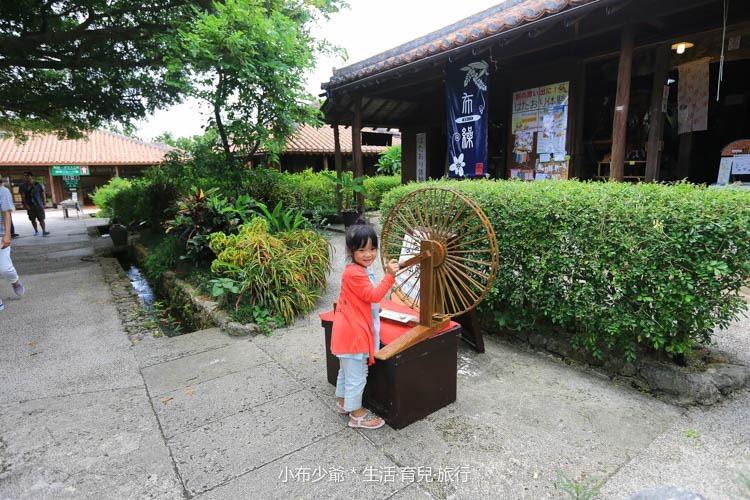日本 沖繩 南部 玉泉洞鐘乳石洞裡的和嘆咖啡-37