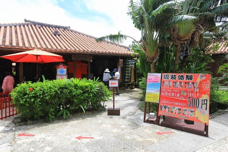 日本 沖繩 南部 玉泉洞鐘乳石洞裡的和嘆咖啡-38